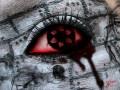 Кровавый глаз